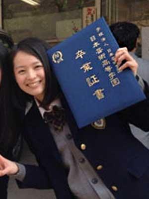 清野菜名 高校卒業式