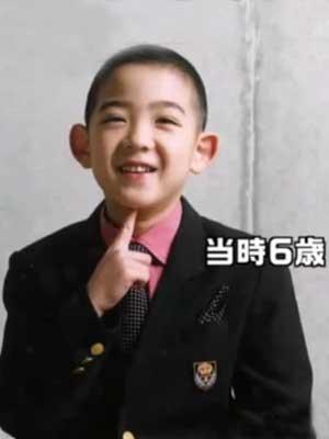 竜星涼 小学生時代 入学式