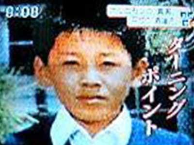 堀江貴文 小学生時代