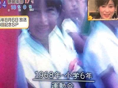 岡江久美子 小学生時代