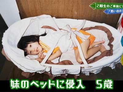 関有美子 幼稚園時代