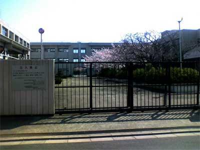 水元高等学校