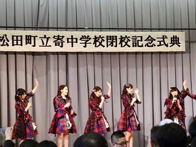 松田町立寄中学校 訪問