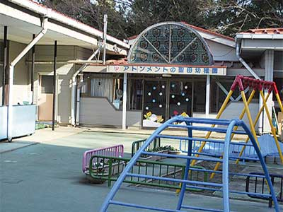 アセトメント幼稚園