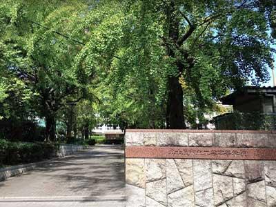 名古屋市立工芸高等学校