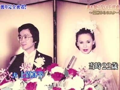 上沼恵美子 結婚