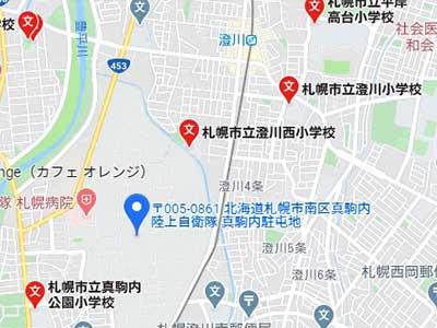 札幌市南区澄川