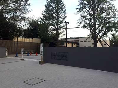 日本大学第二高等学校