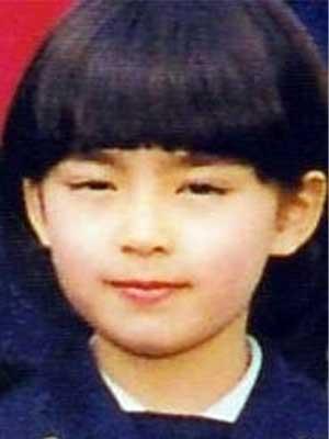 中野美奈子 小学生時代