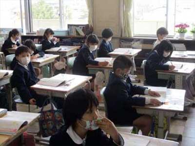小名浜第二小学校制服参考画像