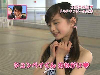 紺野彩夏 小学生時代