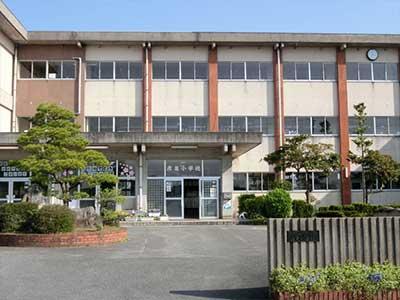 米子市立彦名小学校