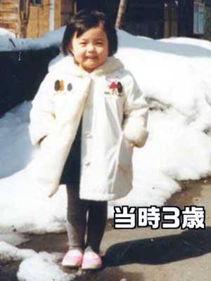 小林麻耶 幼少期