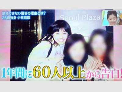 小林麻耶 テレビ