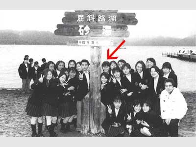 山口紗弥加 高校 修学旅行