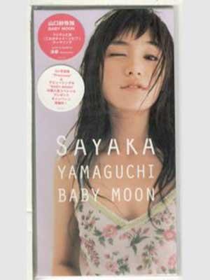 山口紗弥加 BABY-MOON ジャケット写真