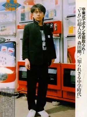 森田剛 中学時代