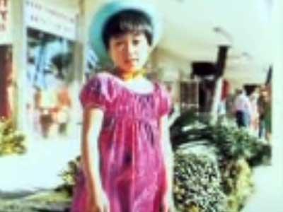 橋本聖子 小学生時代 9歳