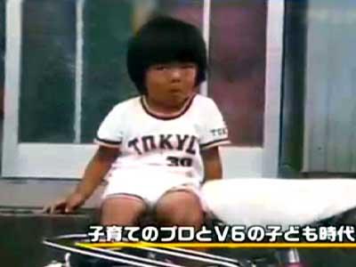 森田剛 幼少期