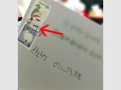 佐竹のん乃 中学時代 手紙