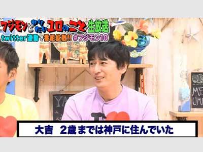 博多大吉 テレビ フジモンが芸能界から干される前にやりたい10のこと
