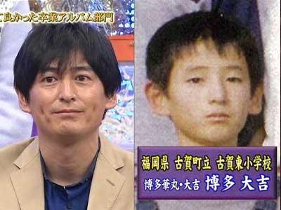 博多大吉 テレビ さんま&くりぃむの第13回芸能界個人情報GP
