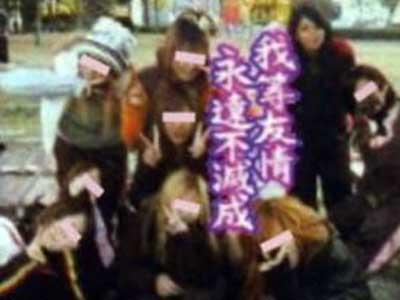 武井咲 中学時代
