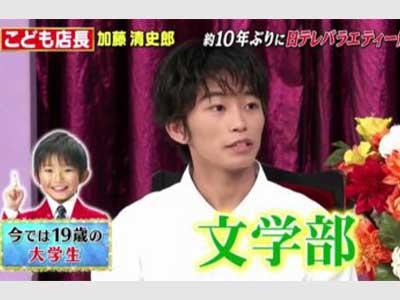 加藤清史郎 テレビ しゃべくり007