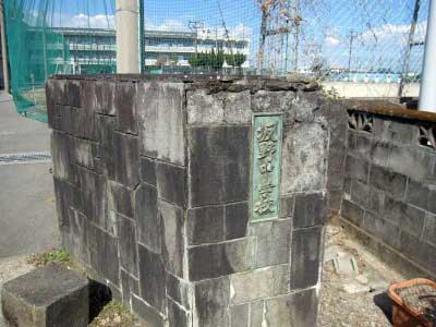 小松島市立坂野中学校