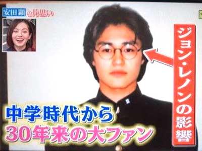 安田顕 中学時代