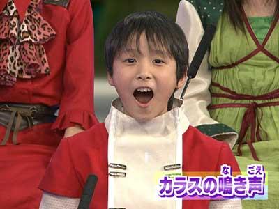小関裕太 小学生時代