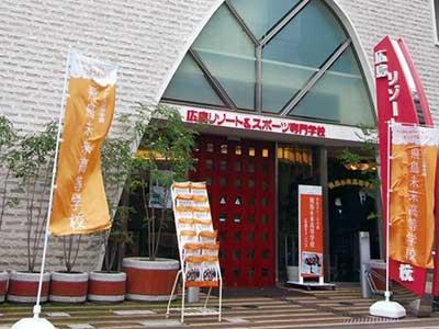 飛鳥未来高等学校 広島キャンパス