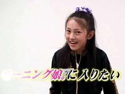 久保田紗友 小学生時代 モーニング娘。オーディション