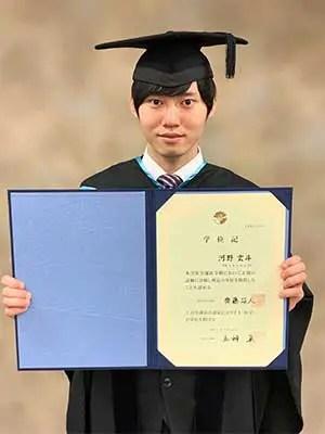 河野玄斗 東京大学医学部卒業