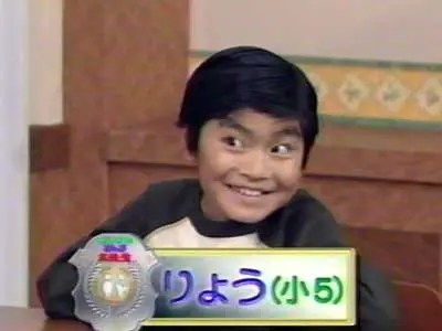 加藤諒 小学生時代 あっぱれさんま大先生