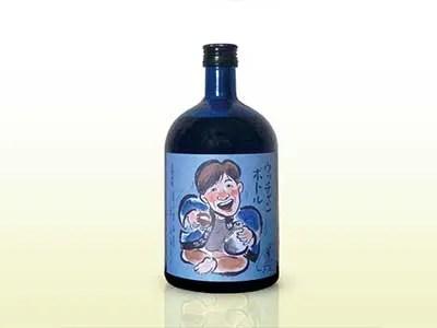 内村光良 松の泉 梅酒 ウッチャン