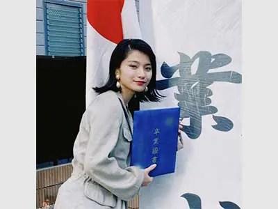 蒔田彩珠 高校 卒業式