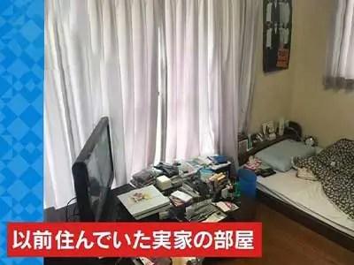 相田周二 実家 部屋