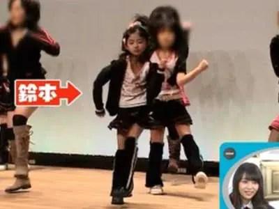 鈴本美愉 小学生時代