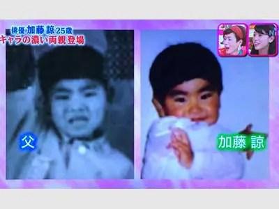 加藤諒 父親幼少期