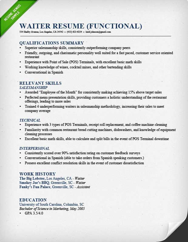 resumes for servers
