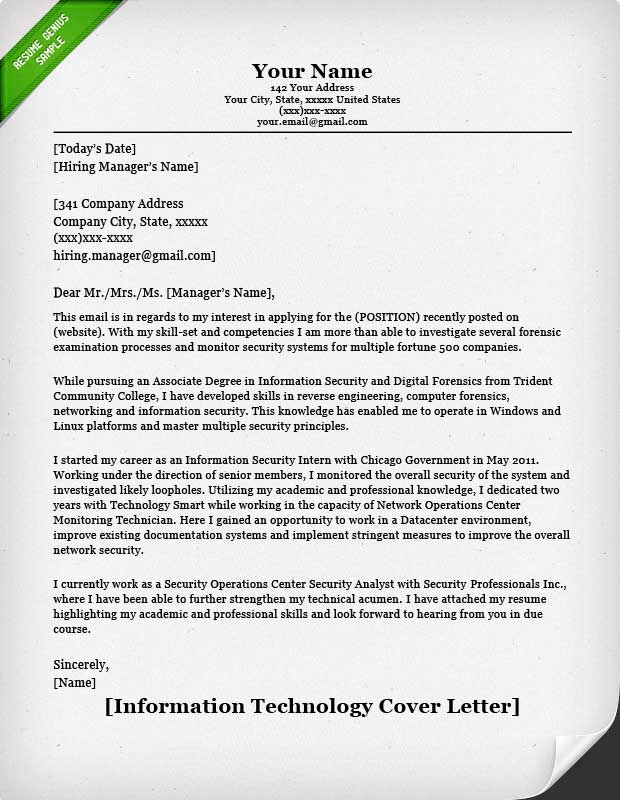 resume cover letter technical writer