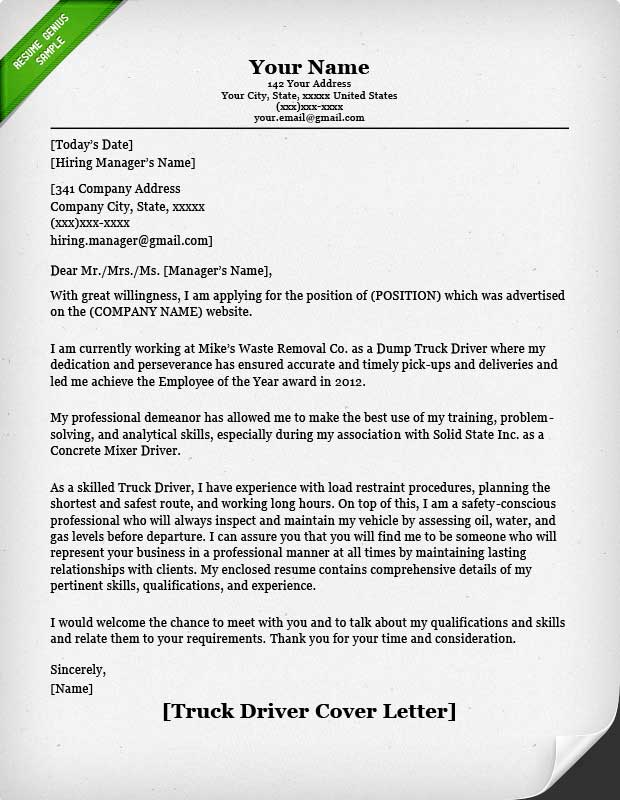 recognition employee outstanding sample letters