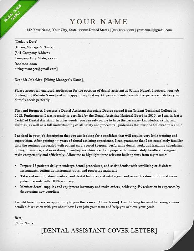 Resume Covers Haadyaooverbayresort Cover Letter