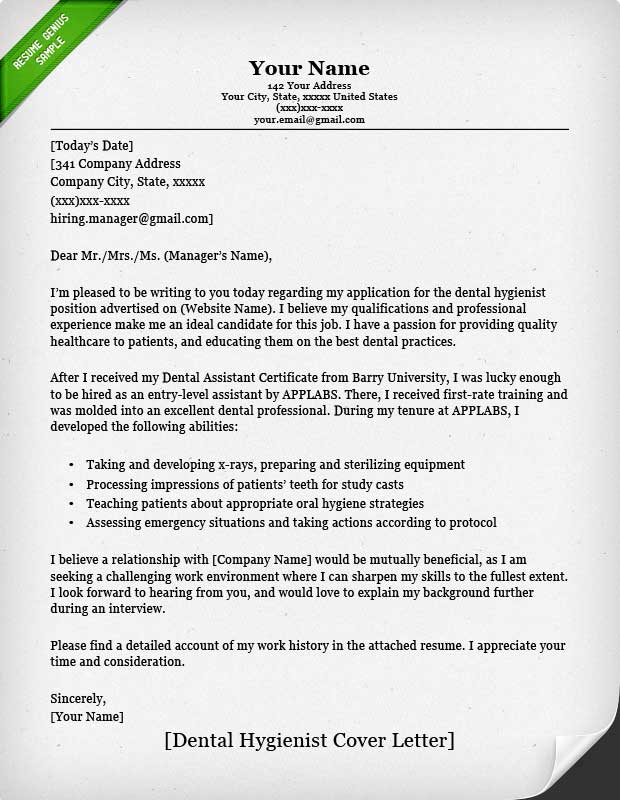 Professional Cover Letter Exles For Resume Dental Istant