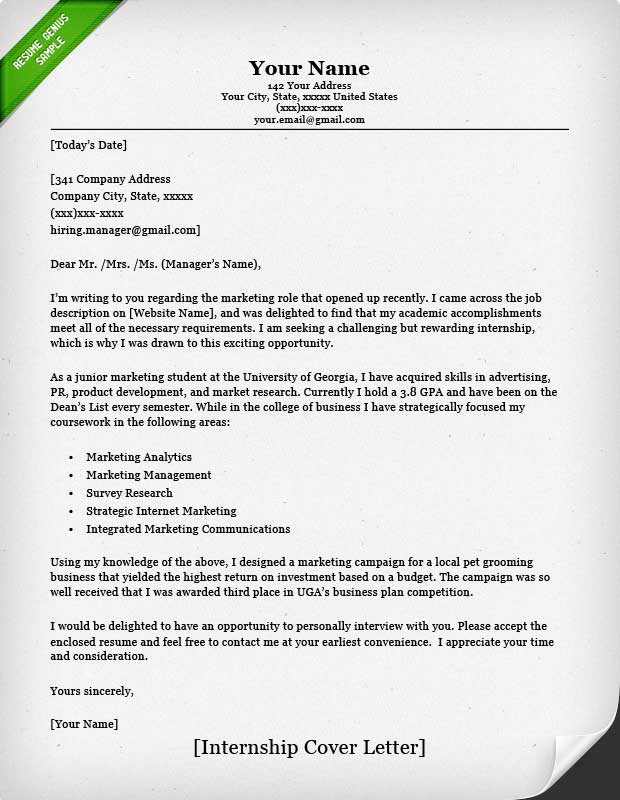 Cover Letter Template For Loan Servicer Resume Processor Sle Norcrosscenter X Medium