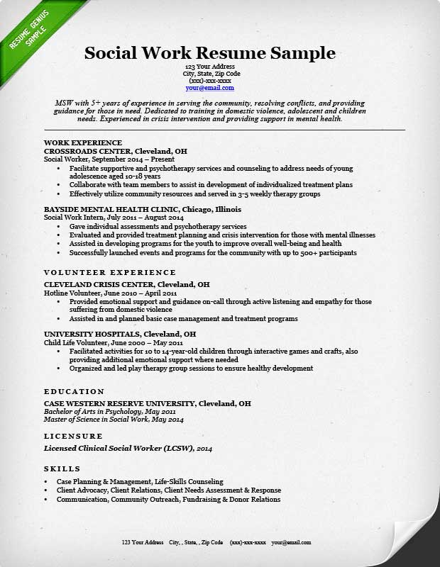 Social Work Resume Examples - Resume Sample