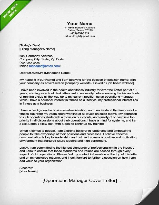 Cover Letter Retail Store Manager Cover Sample For Product Manager  Cover Letter Sample For Retail
