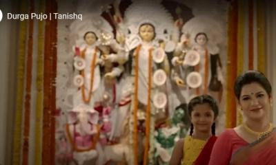 Tanishq's pujo campaign celebrates this 'Festival of Adornment' in a truly unique way