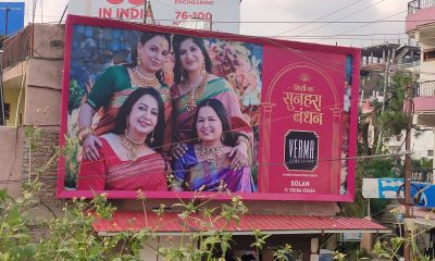 Verma Jewellers pamper guests for Diwali-special Golden Bond campaign in Himachal